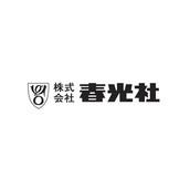 (株)春光社