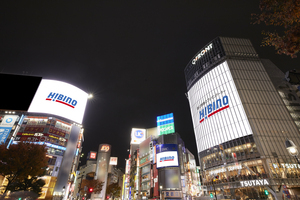 渋谷の新たな顔となる大型ディスプレイ 「渋谷駅前ビジョン」