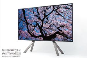 BOEジャパン、世界最大110型120Hzの8K液晶ディスプレイ公開