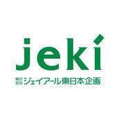 (株)ジェイアール東日本企画
