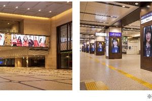 〈2020.12.11〉終電後の大阪梅田駅デジタルサイネージを活用したプロモーション