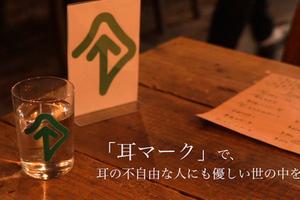 〈2021.3.29〉第17回 ACジャパン広告学生賞 入賞作品が決定。