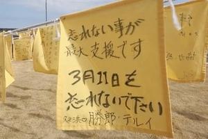 〈2021.3.11〉東日本大震災から10年。さまざまなメッセージを振り返る