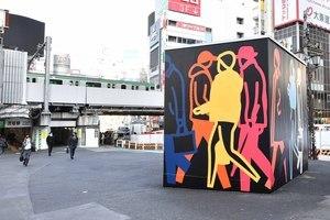 〈2021.3.18〉世界的アーティスト、ジュリアン・オピーの新作パブリックアート「Night City」2021が渋谷駅東口広場に登場
