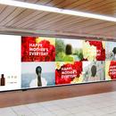 〈2021.5.10〉「ゆず油」が母の日の翌日から交通広告とプレゼントキャンペーンを実施