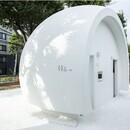 〈2021.8.13〉ポストコロナ時代の公共トイレが、渋谷・七号通り公園に登場