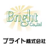 ブライト(株)