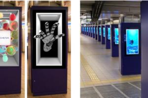 〈2021.9.3〉大阪メトロ アドエラ、平面裸眼3D広告配信の実証実験を開始